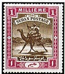 The stamps of Sudan